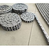 Straight Plate Chain